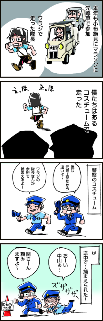 vol.22 コスチューム