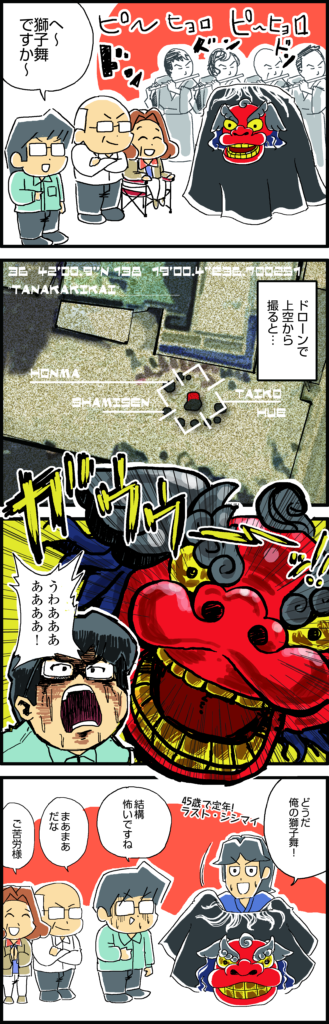 vol.74 ラスト・シン・シン