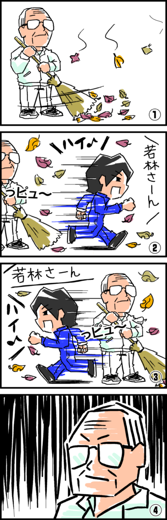 vol.15 会長