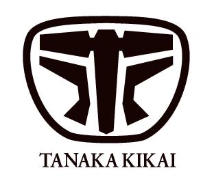 田中機械株式会社