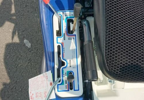 RM983