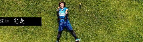 ヨシミ見にマラソン 近日公開
